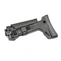 Magpul, ACR Folding Stock - Black, Fits ACR Rifle
